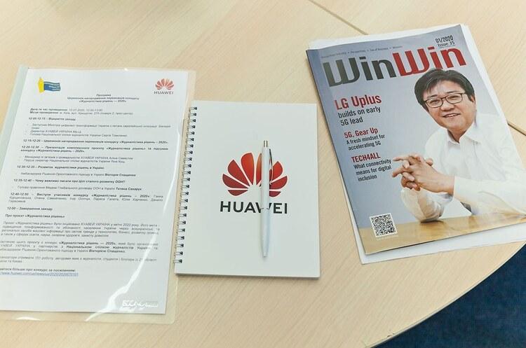 Huawei запросила зустріч з британським прем'єром