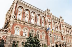 НБУ надав довгострокове рефінансування семи банкам