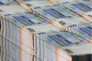 Мінфін продав держоблігацій ще на понад 8 млрд