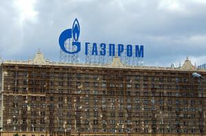 «Газпром» прозвітував про рекордні збитки та очікує ще більших