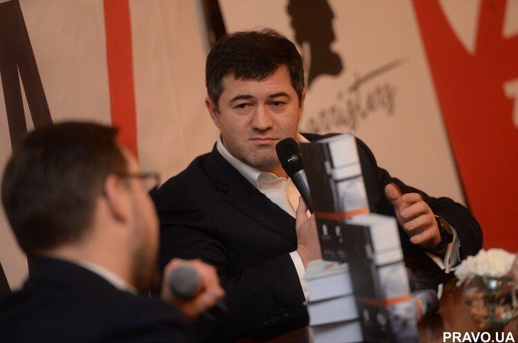 Антикорупційний суд переніс розгляд справи Насірова
