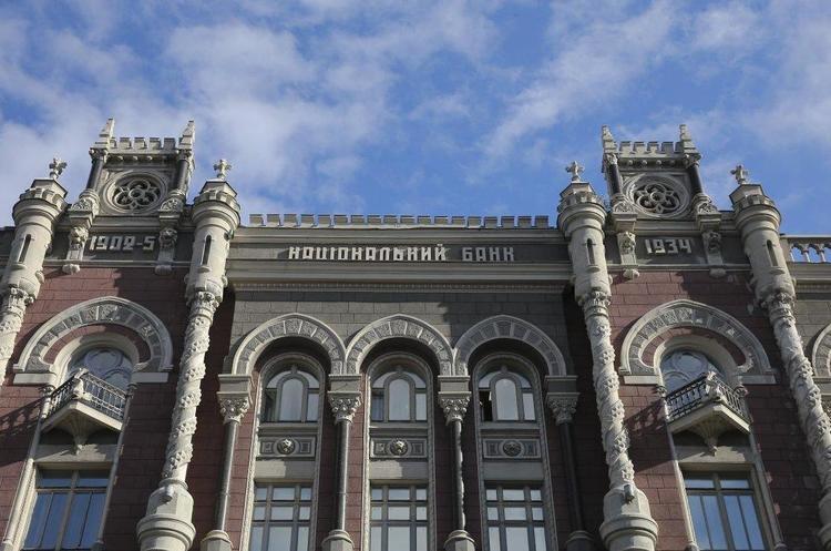 Зеленський запевнив МВФ, що до  кінця тижня запропонує парламенту кандидатуру голови НБУ