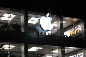 Apple домоглась у суді скасування рішення ЄС про рекордний штраф у 13 млрд євро