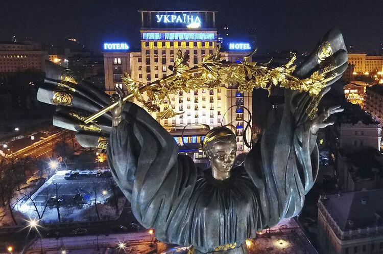 Готель «Україна» в Києві включили до «другої черги» приватизації
