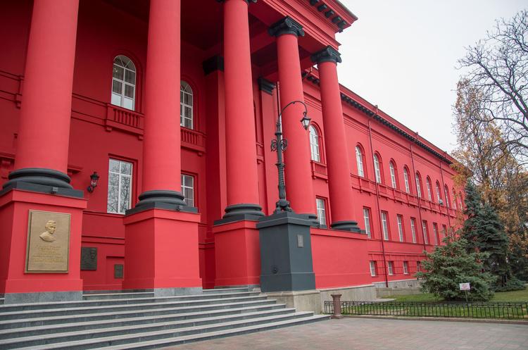 Поліція розслідує розтрату Київським університетом ім. Шевченка 60 млн «кіотських» гривень