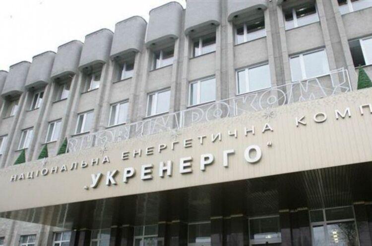 З «Укренерго» не погоджували будівництво чергової вітрової електростанції в Запорізькій області