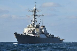 Ракетний есмінець США наближається до Чорного моря