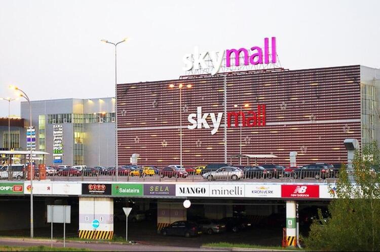Новим власником ТРЦ Sky Mall став Іван Фурсін