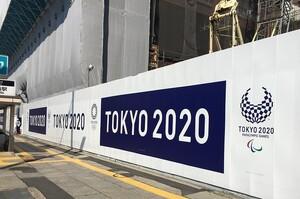 Оргкомітет назвав головну умову проведення Олімпійських ігор в Токіо