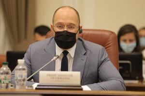 Житловий фонд готовий до зими на 50% – Шмигаль