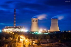 «ДТЕК» до кінця року встановить систему накопиченя енергії