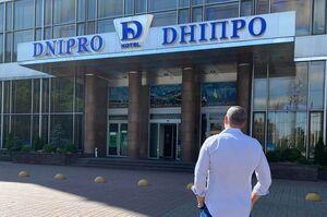 Кіберспортсмени оголосили себе покупцями готелю «Дніпро»