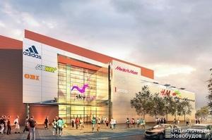 «Arricano» не підтверджує покупку ТРЦ «Sky Mall» Іваном Фурсіним