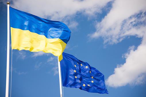 Стали відомі вимоги щодо отримання позики від ЄС на 600 млн євро