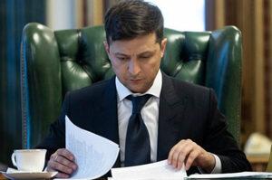 Зеленський запевнив керівництво ЄБРР у незалежності НБУ