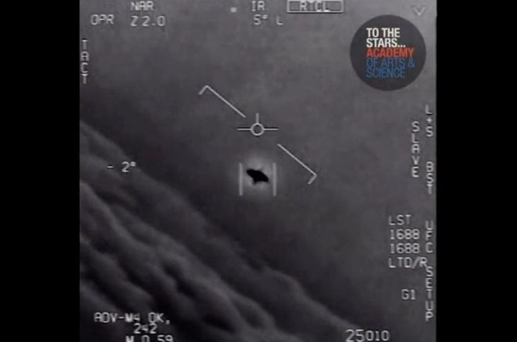 Пентагон вирішив розкрити зібрані дані про НЛО