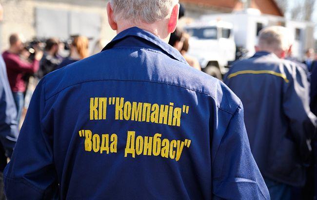 В окупованому Донецьку на 40% скоротили постачання води