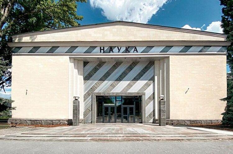 У Києві відкриється «Музей науки»