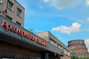 «АрселорМіттал Кривий Ріг» розглядає можливість купувати електроенергію напряму у «Енергоатому»
