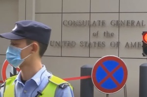 Китай офіційно закрив американське посольство в Ченду