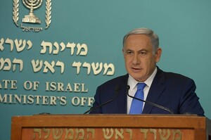 Громадяни Ізраїлю отримають одноразову держдопомогу у зв'язку з COVID-19