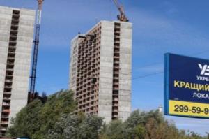 АМКУ оштрафував підрядників на ЧАЕС на 117 млн