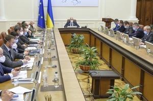Уряд збере бізнес на діалог для перегляду угоди про асоціацію з ЄС