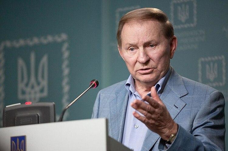 Кучма пішов з посади голови ТКГ