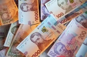 Мінфін продав облігацій внутрішньої держпозики на 10,7 мільярдів