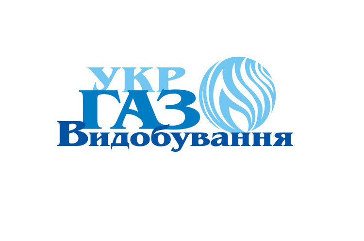 «Укргазвидобування» за 6 місяців 2020 року спрямувало понад 327 млн грн рентних платежів до місцевих бюджетів