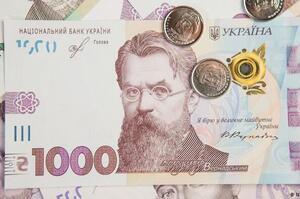 Реальна зарплата в Україні в червні 2020 році зросла на 4,8% – Держстат