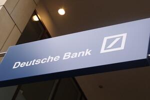 Deutsche Bank вирішив більше не фінансувати проєкти з видобування викопного палива