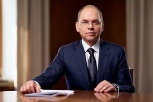 Ми плануємо закласти до бюджету-2021 15,9 млрд грн на «екстренку» – Степанов