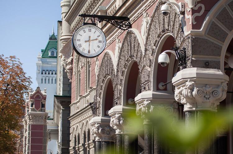 Рада НБУ погодила звільнення заступника глави центробанку Холода з 3 серпня