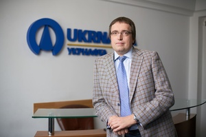 «Укрнафта» уклала контракт із новим головою правління
