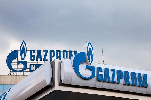 «Нафтогазу» передали арештовані акції компанії, якою володів «Газпром»