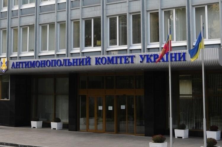 АМКУ оштрафував три компанії за змову під час продажу газу аеропорту Бориспіль
