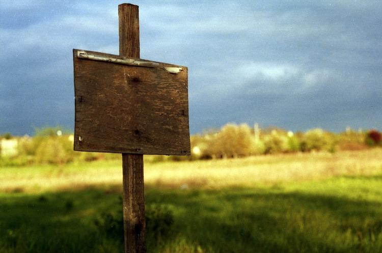 У «десятку»: як визначатимуть цільове призначення землі