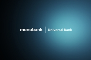 Банк Тігіпка не буде платити 14,4 млн штрафу НБУ