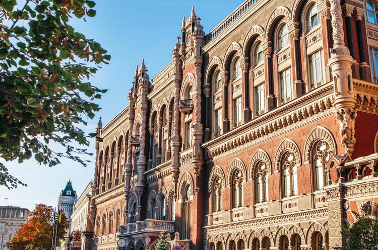 НБУ застосував санкції до шести банків за порушення фінмоніторингу