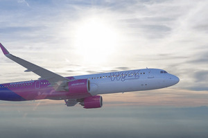 Рейсы Wizz Аir из украинских городов в Таллинн отменены до 9 августа включительно