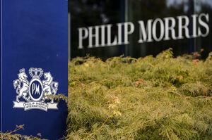 «Філіп Морріс Україна» сплатить 1 млрд грн штрафу