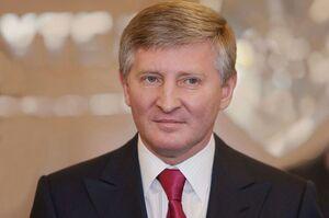 «Укрексімбанк» відсудив у компанії Ахметова 2,7 млрд грн