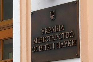 Українські виші отримають понад 9 млн євро у межах 10 проєктів Erasmus+