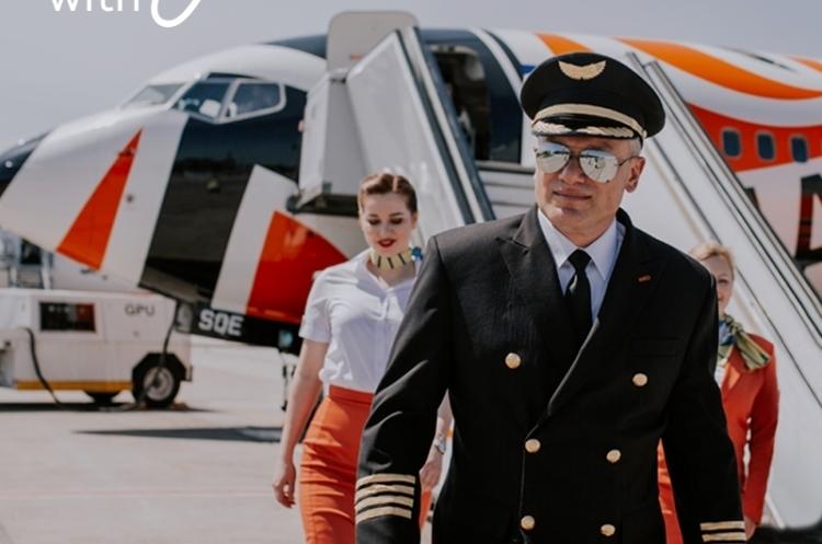 Авіакомпанія «SkyUp» у вересні запускає рейси з Києва до Стамбула