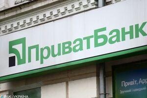 «ПриватБанк» викликали до суд у справі про депозити Суркісів на $200 млн