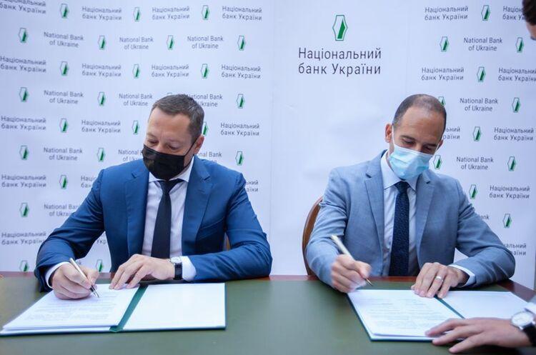 Нацбанк підписав меморандум про взаєморозуміння з IFC