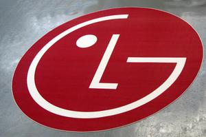 LG Chem розраховує подвоїти виручку від продажів акумуляторів в 2025 році