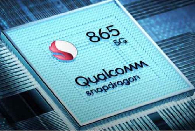 Експерти назвали найпотужніші мобільні процесори першого півріччя 2020 року