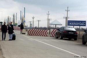 Представництво президента в АР Крим опублікувало перелік підстав для перетину адмінкордону